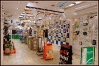 Tienda de lamparas, iluminacion y material electrico